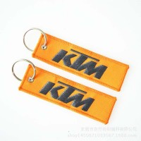 Embroidery Fabric Key Tag WPZL8079