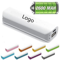 High Capacity Power Bank (2600 mAh) WPRQ9076
