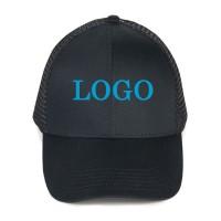 6 PANEL LOW PROFILE CONTRAST VERTICAL MESH BACK CAP WPCL8003