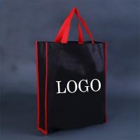 Small Book Bag / Non-Woven Gift Tote Bag WPCL8011