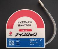 Soft Retractable Measuring Tape WPJL8078